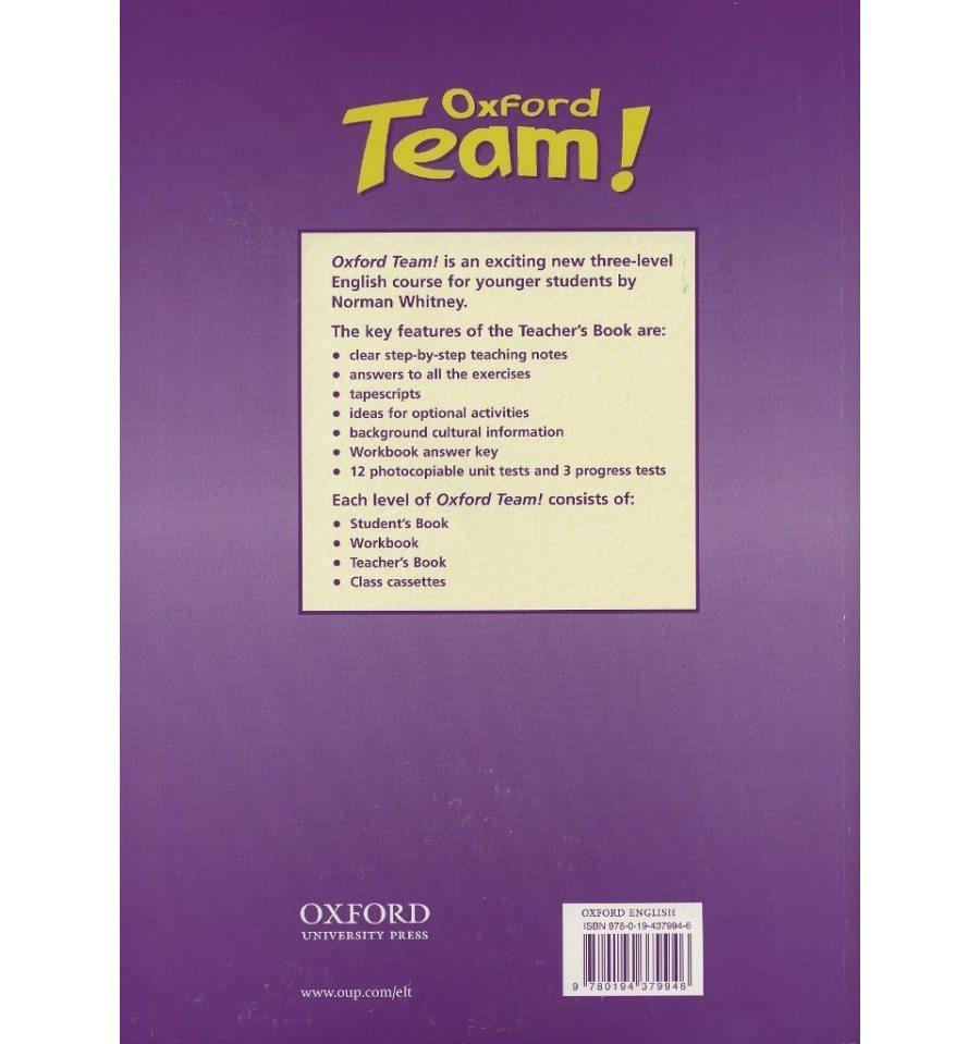 oxford team workbook 1 гдз