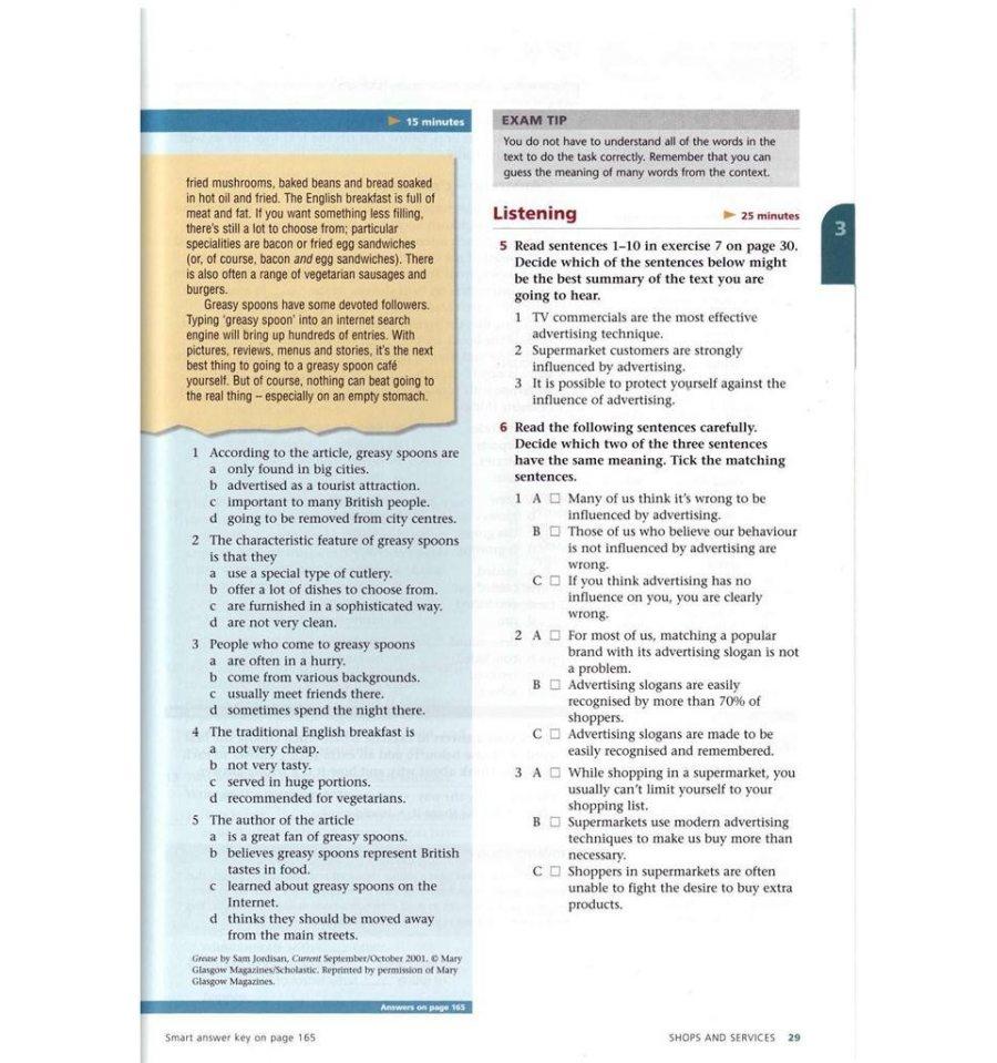 ответы к учебнику exam excellence
