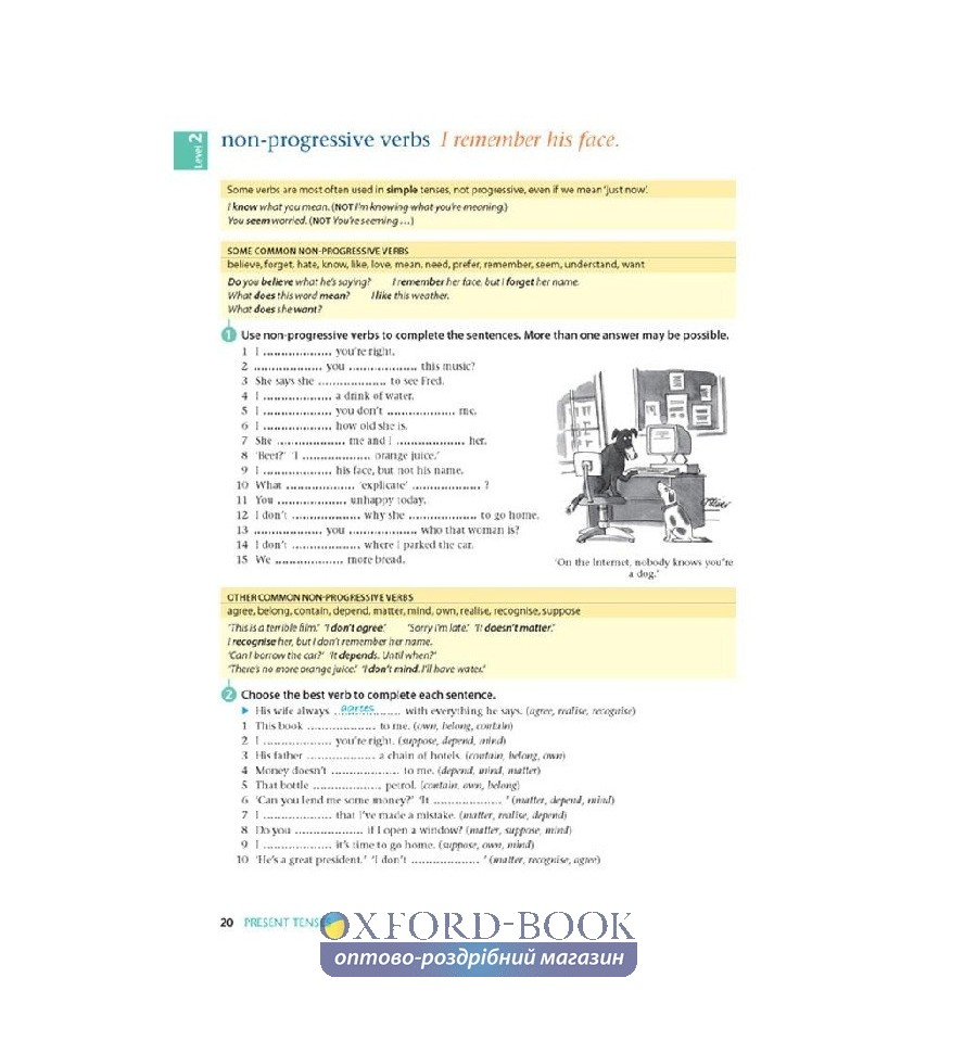 INFRACODE PDF GRATUIT