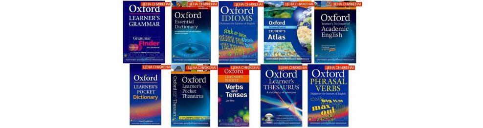 Спеціалізовані словники англійської мови