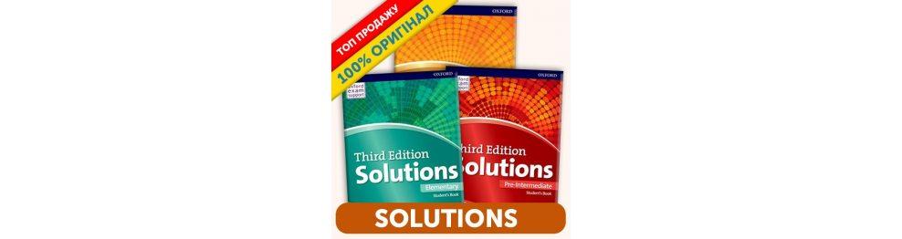 Solutions учебник