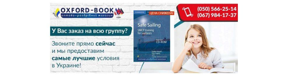 safe sailing cd
