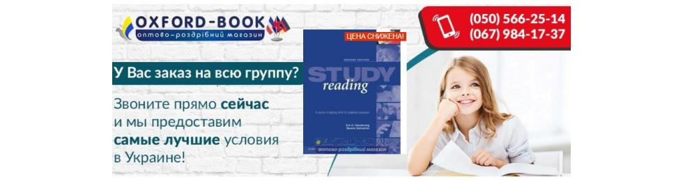 Study Reading 2nd Edition