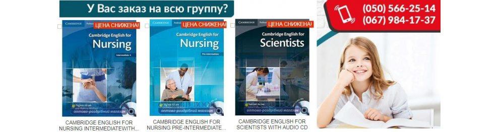 cambridge english for