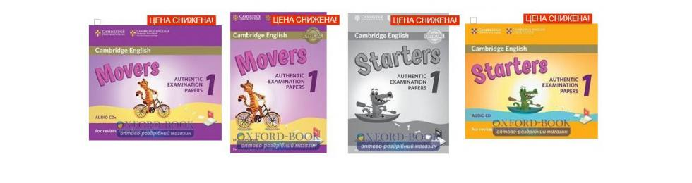 Іспити Cambridge English Young Learners