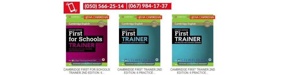 Cambridge First Trainer Second Edition