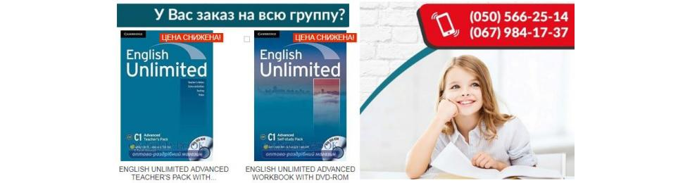 english unlimited book