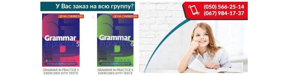grammar in practice book