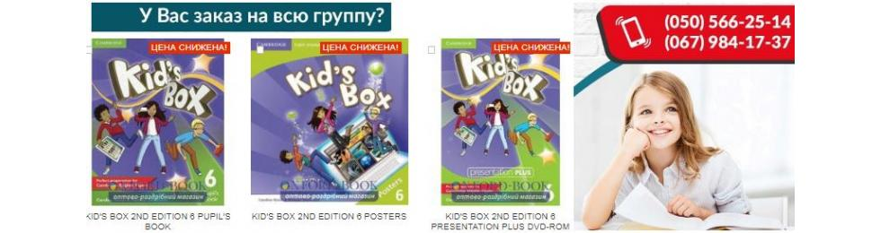 Kids Box 2nd Edition