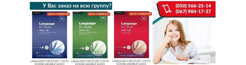 Skills and Language for Study
