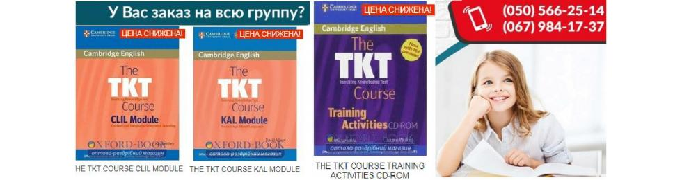 the tkt course book