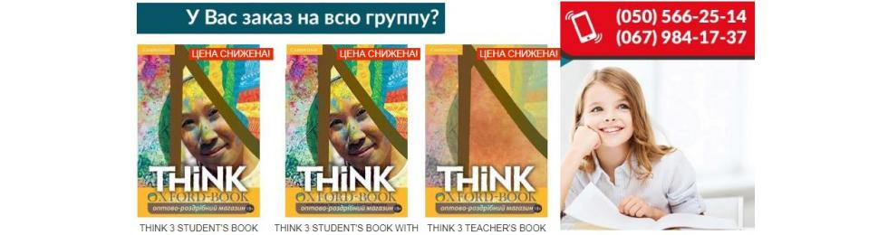think book