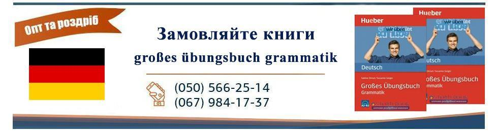 großes übungsbuch grammatik