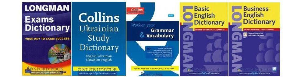 Словники Longman (Dictionaries)