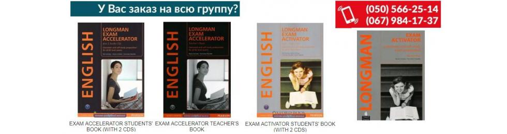 Longman Exam Accelerator Longman Exam Activator