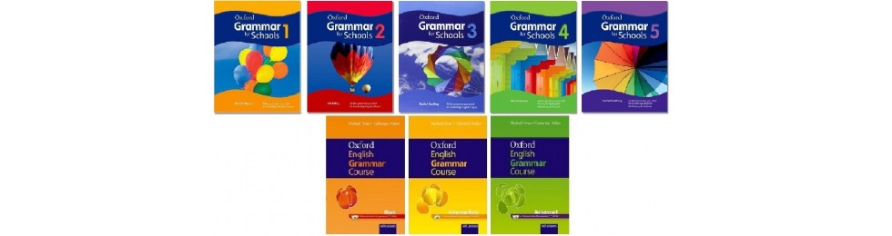 Грамматика от Oxford University Press